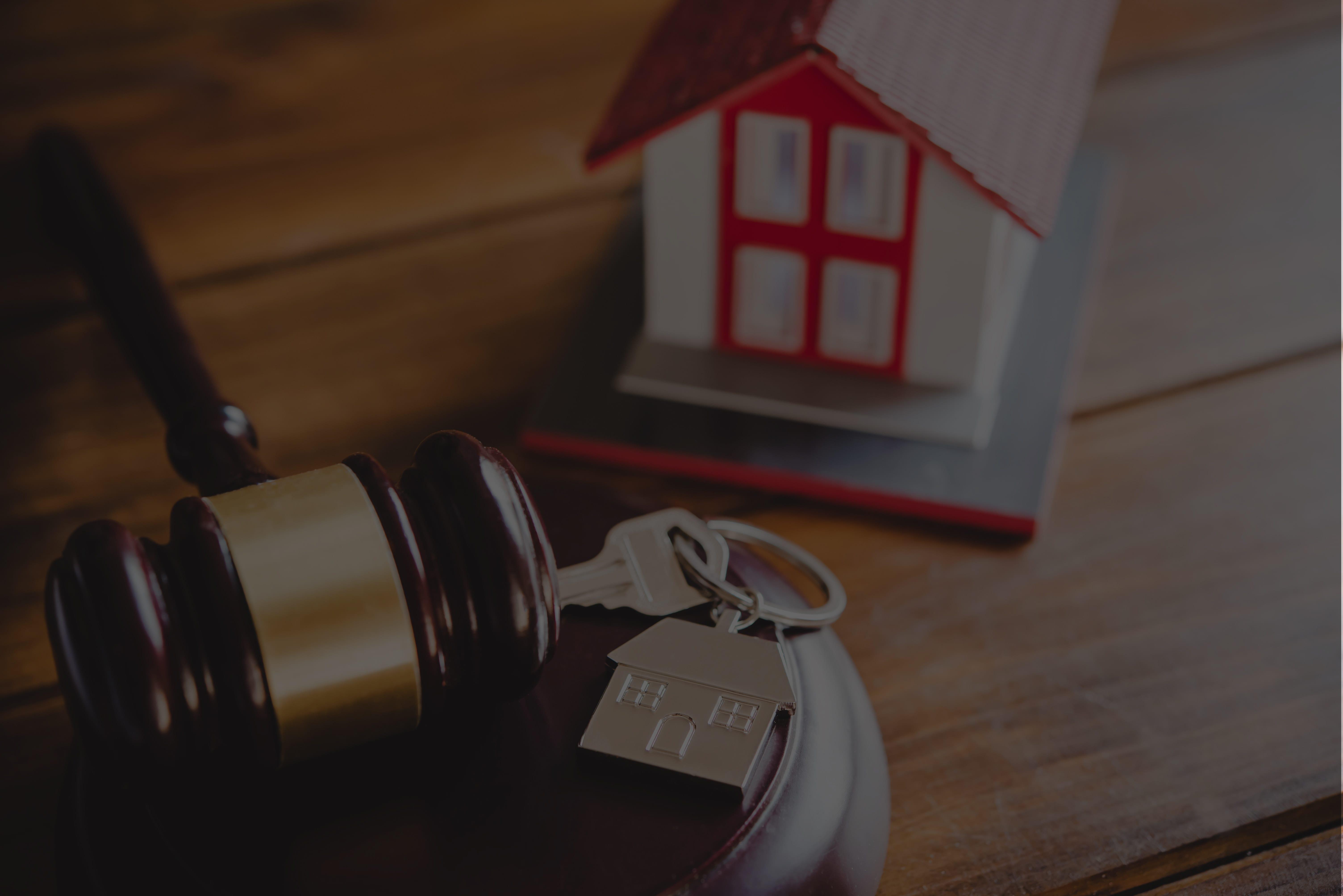 нерухомість і захист майна